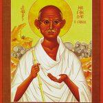 Ghandi icon